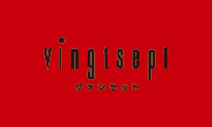 【営業時間短縮のお知らせ – ヴァンセット – 】