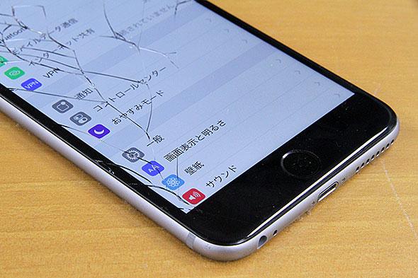 【大好評受付中】iPhone修理