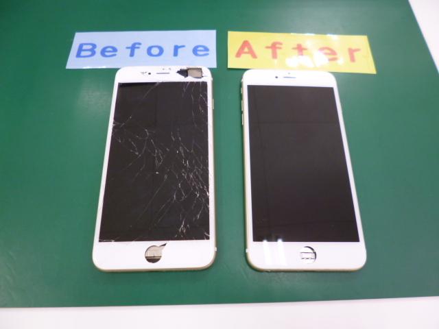 【朗報】iPhone修理!!