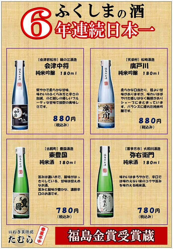6年連続金賞受賞!