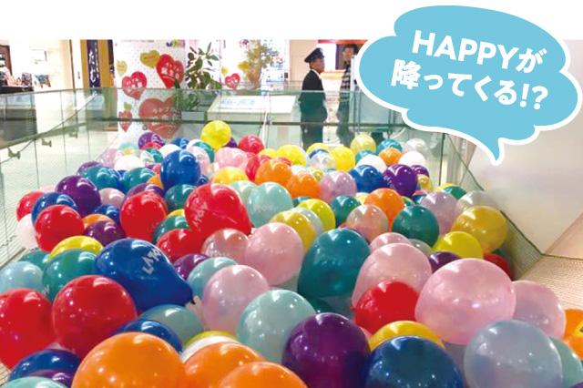 ★バルーンシャワー★