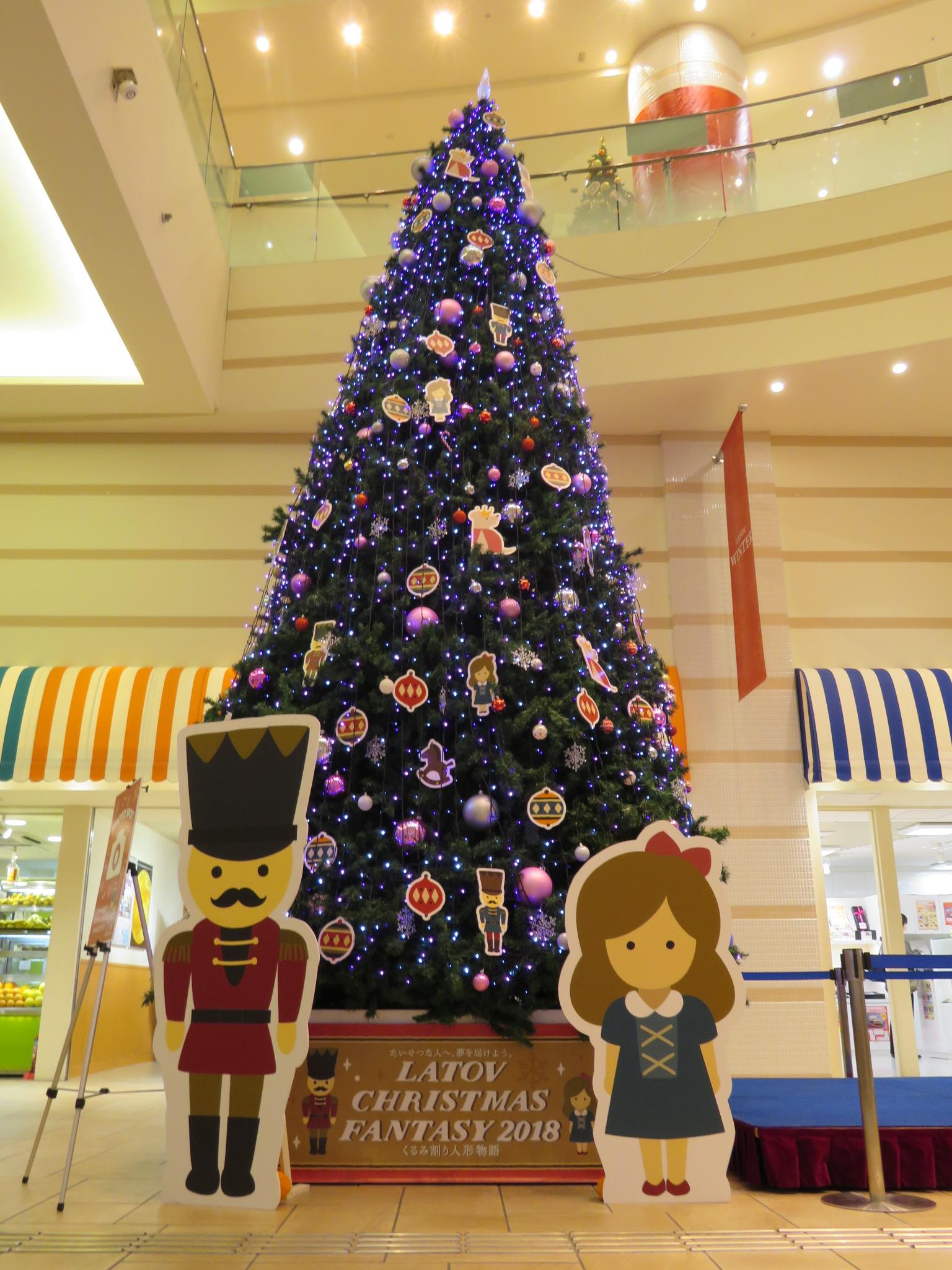 ☆★ラトブ クリスマスファンタジー★☆