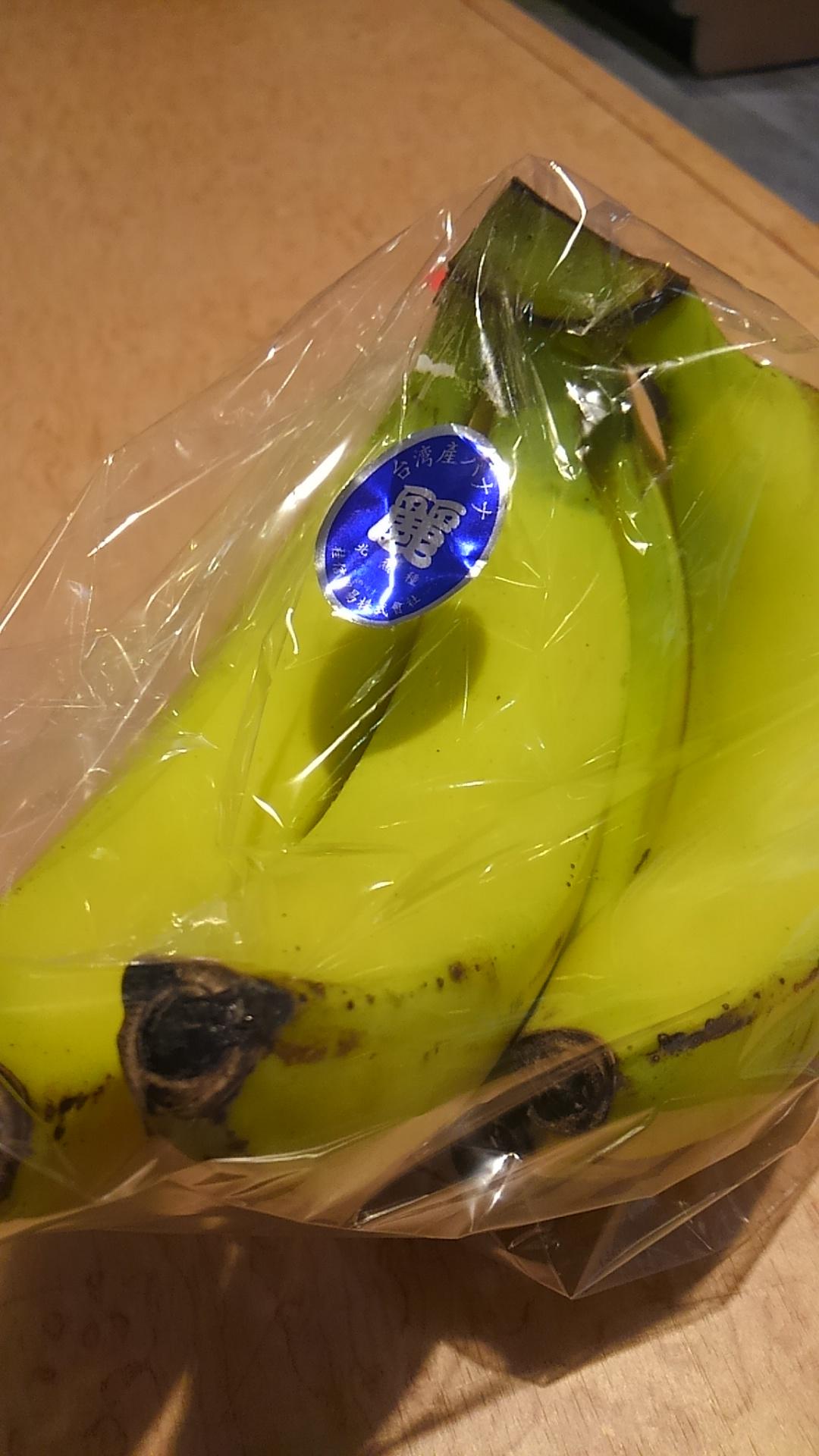 台湾バナナ入荷しました♪