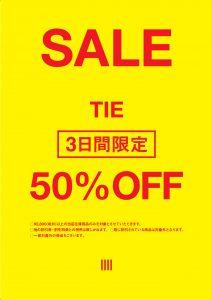 【特報】!!スーツセレクト ラトブ店 セール!!