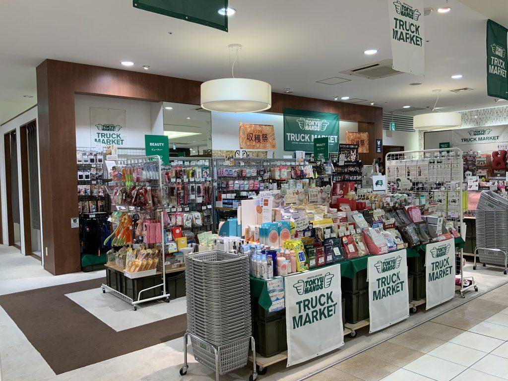 ★トラックマーケットいわきラトブ店 2019年10月10日オープン!★
