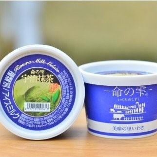 健康でおいしい牛乳の【木村ミルクプラント】新緑の季節にぴったりの「宇治抹茶ジェラート」